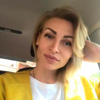Купрякова Оксана Александровна