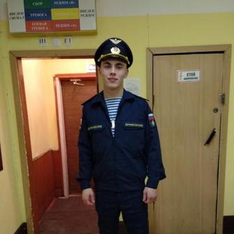 Комаров Максим Евгеньевич