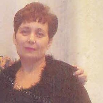 Николаева Римма Геннадьевна