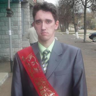 Тюнякин Денис Владимирович