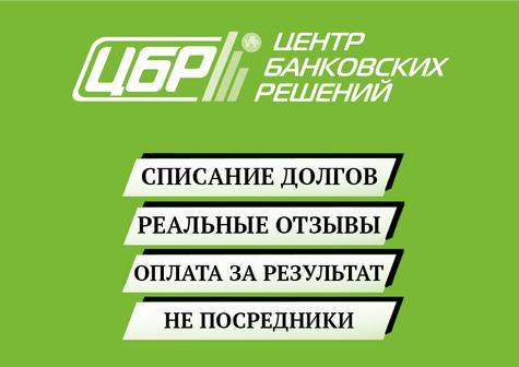 Котельникова Юлия Владимировна