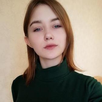 Тауразявичене Элеонора Александровна