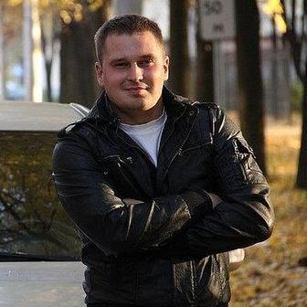 Грошков Руслан Витальевич