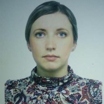 Сычкова Евгения Александровна