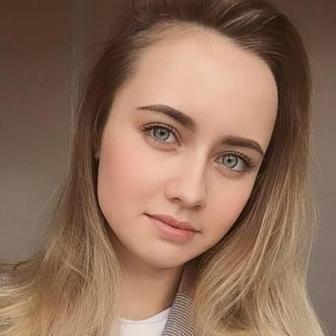 Астапова Виктория Вячеславовна