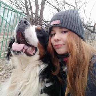 Ситникова Алина Александровна