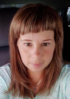 Гарт Светлана Владимировна
