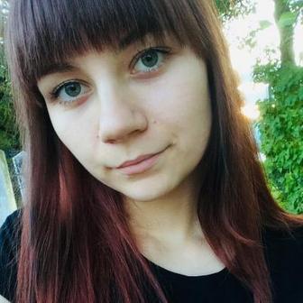 Рыбакова Анастасия Эдуардовна