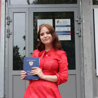 Морозова Анастасия Павловна