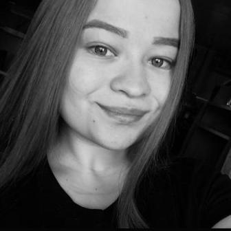 Сорокина Кристина Евгеньевна