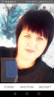Косухина Ольга Владимировна