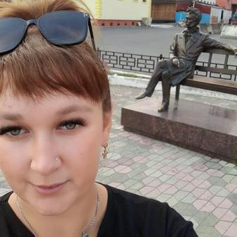 Яровая Любовь Александровна