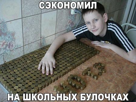Лешуков Василий васильевич