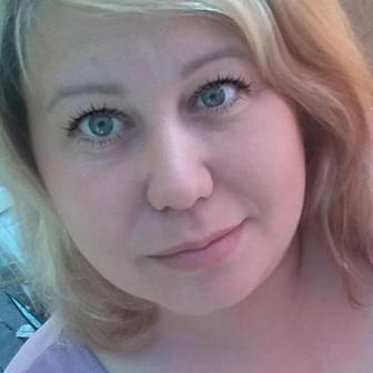 Волосникова Светлана Николаевна