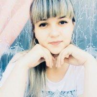 Алехина Виктория Сергеевна