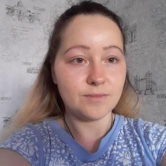 Голованова Мария Олеговна