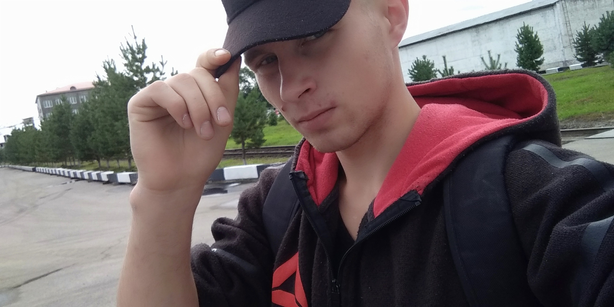 Грицких Алексей Витальевич