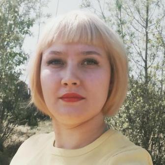 Баныкина Елена Николаевна