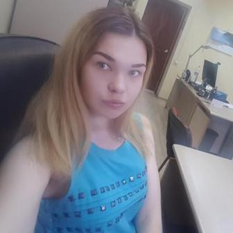 Соколова Ксения Владимировна
