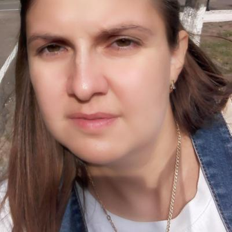 Павличук Анна Александровна