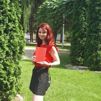 Мищенкова Елена