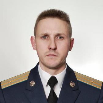 Еремин Алексей Павлович