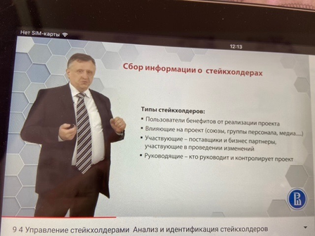 Альберт гусманович гусман