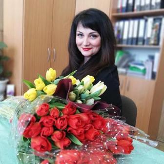 Епихина Анна Игоревна