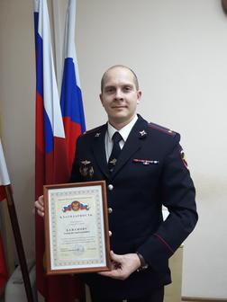 Баженов Алексей Анатольевич