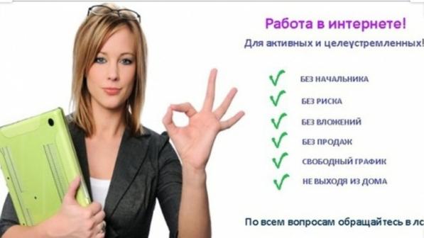 Зайнутдинова Галина Витальевна