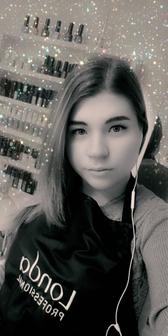 Медведева Ксения Владимировна