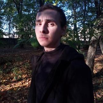 Мартиросов Гарри Борисович