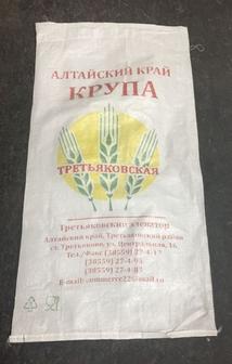 Трофимова Екатерина