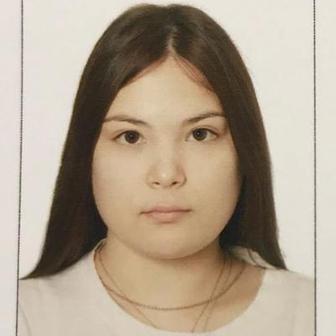 Березина Кристина Юрьевна