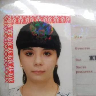 Башкирова Ирина Александровна