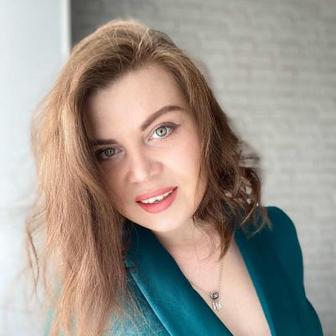 Клепикова Алёна Андреевна