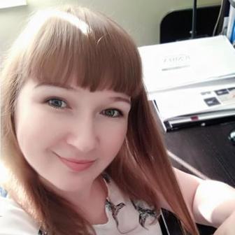 Сотникова Татьяна Николаевна
