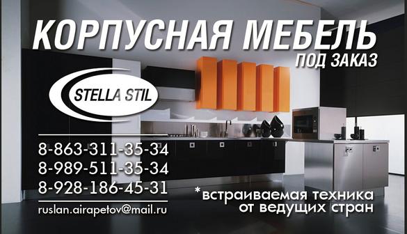 Айрапетов Руслан Владимирович