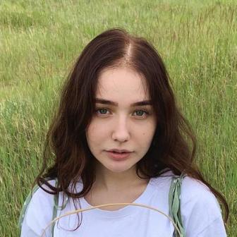 Дружинина Анастасия Александровна