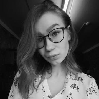 Шестакова Светлана Дмитриевна