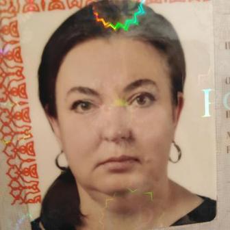 Аратова Татьяна Витальевна