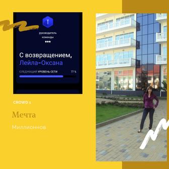 Петрунина Оксана Георгиевна