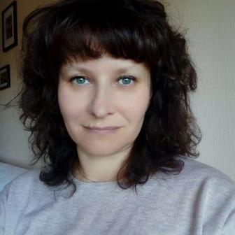 Новикова Ирина Владимировна