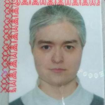 Мотовилова Наталия Владимировна