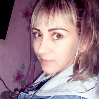 Становая Алла Валерьевна
