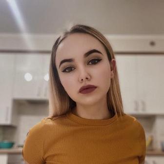 Белоусова Екатерина Александровна