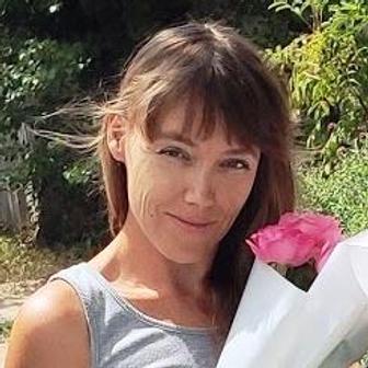 Криковцова Евгения Владимировна