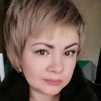 Таначева Анна Николаевна