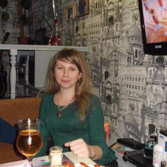 Золотухина Елена Васильевна