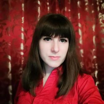 Мизина Надежда Сергеевна